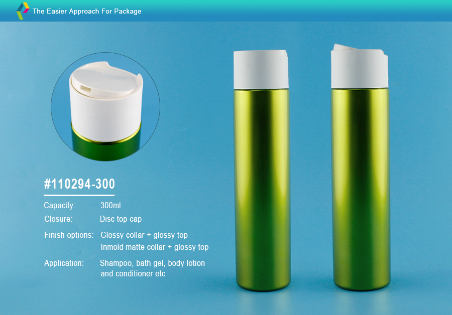 COPCO-Cylindrical-PET-Bottle-Range---Straight-Shoulder-news-5.jpg